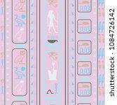 cool egypt writing seamless... | Shutterstock .eps vector #1084726142