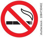 no smoking sign. forbidden sign ...   Shutterstock .eps vector #1084730402