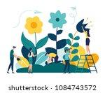 vector illustration of spring... | Shutterstock .eps vector #1084743572