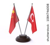 china and turkey  two table... | Shutterstock . vector #1084746008