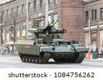 """Small photo of Moscow, Russia - May 3, 2018: BMPT """"Terminator-2"""" - a war armored fighting vehicle (AFV). Rehearsal of Military Parade on 73th anniversary of Victory in Great Patriotic War."""