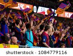 madrid   apr 21  supporters at... | Shutterstock . vector #1084779116