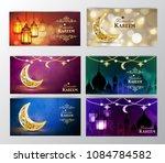 ramadan kareem  greeting... | Shutterstock .eps vector #1084784582