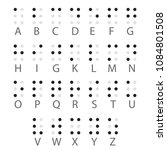 braille english alphabet... | Shutterstock .eps vector #1084801508