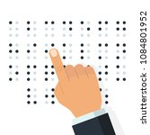 blind reading. braille english... | Shutterstock .eps vector #1084801952