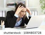 worried executive complaining... | Shutterstock . vector #1084803728