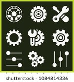 set of 9 settings filled icons... | Shutterstock .eps vector #1084814336