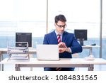 young handsome businessman... | Shutterstock . vector #1084831565
