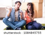 young family celebrating... | Shutterstock . vector #1084845755