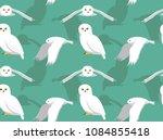 snowy owl flying cute cartoon... | Shutterstock .eps vector #1084855418