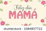 feliz dia mama   happy day mom... | Shutterstock .eps vector #1084857722