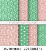 seamless pattern set in arabic... | Shutterstock .eps vector #1084886546