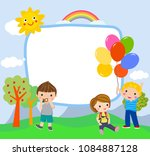 group of children and frame | Shutterstock .eps vector #1084887128