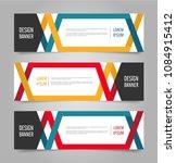banner template design.... | Shutterstock .eps vector #1084915412