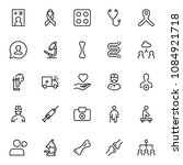 cancer icon set. collection of... | Shutterstock .eps vector #1084921718
