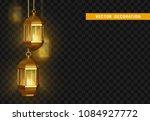 gold vintage luminous lanterns. ... | Shutterstock .eps vector #1084927772