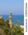 tel aviv   jaffa  israel  ... | Shutterstock . vector #1084933466