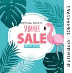 abstract tropical summer sale... | Shutterstock .eps vector #1084941965
