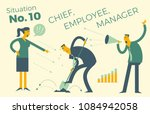 business infographics with... | Shutterstock .eps vector #1084942058