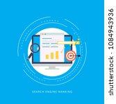 search engine optimization... | Shutterstock .eps vector #1084943936