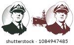 stock illustration. captain of... | Shutterstock .eps vector #1084947485