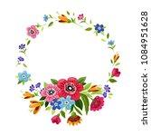 round flower frame. template... | Shutterstock .eps vector #1084951628