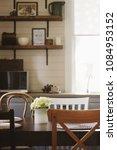 cozy summer morning at rustic... | Shutterstock . vector #1084953152