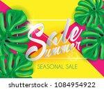 summer sale lettering banner...   Shutterstock .eps vector #1084954922