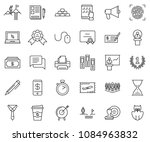 thin line icon set   notes... | Shutterstock .eps vector #1084963832