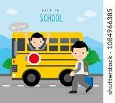 back to school bus road boy... | Shutterstock .eps vector #1084966385