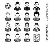 soccer football player black... | Shutterstock .eps vector #1084968716