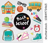 stationery  school items ... | Shutterstock .eps vector #1084973465