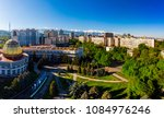 panoramic view of almaty city ... | Shutterstock . vector #1084976246
