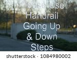 Small photo of Glass Use HandRail