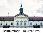 the municipality house of brno... | Shutterstock . vector #1084984496