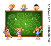 cartoon children goes to learn | Shutterstock .eps vector #1084990508