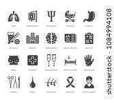 hospital  medical flat glyph... | Shutterstock .eps vector #1084994108