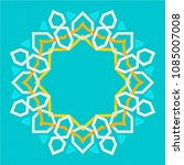 3d style arabic ornament design.... | Shutterstock .eps vector #1085007008