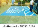 handicapped parking  disabled... | Shutterstock . vector #1085018126