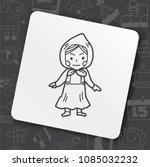 dutch woman doodle | Shutterstock .eps vector #1085032232