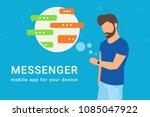 man using his smart... | Shutterstock .eps vector #1085047922