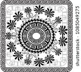 beautiful vector greek panel... | Shutterstock .eps vector #1085049275