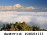 november 7  2011. nepal ... | Shutterstock . vector #1085056955