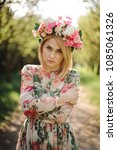 young and beautiful blonde girl ... | Shutterstock . vector #1085061326