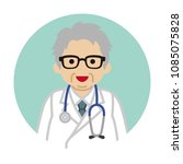 male senior doctor icon | Shutterstock .eps vector #1085075828