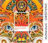 orange fox adult coloring... | Shutterstock . vector #1085076965
