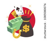 casino poker win concept with... | Shutterstock .eps vector #1085080076
