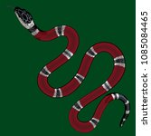 red snake vector.lampropeltis... | Shutterstock .eps vector #1085084465