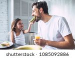 i love you  dad  handsome young ... | Shutterstock . vector #1085092886