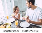 i love you  dad  handsome young ... | Shutterstock . vector #1085093612